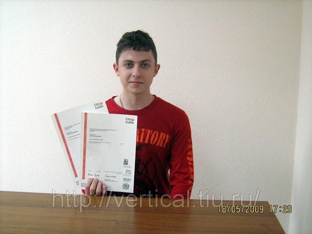 Международный языковой сертификат в Липецке