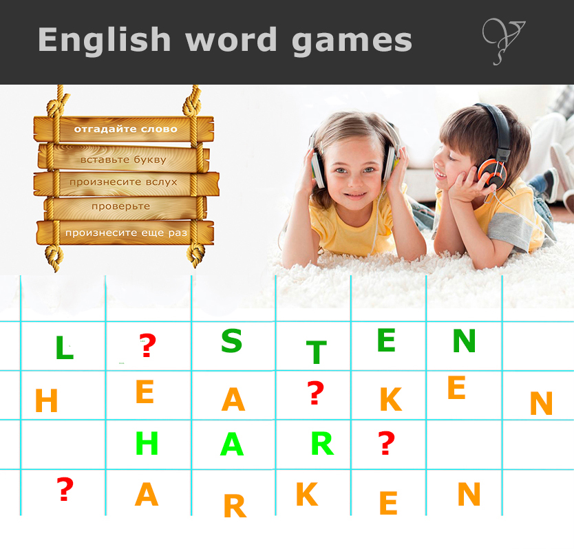 English word games