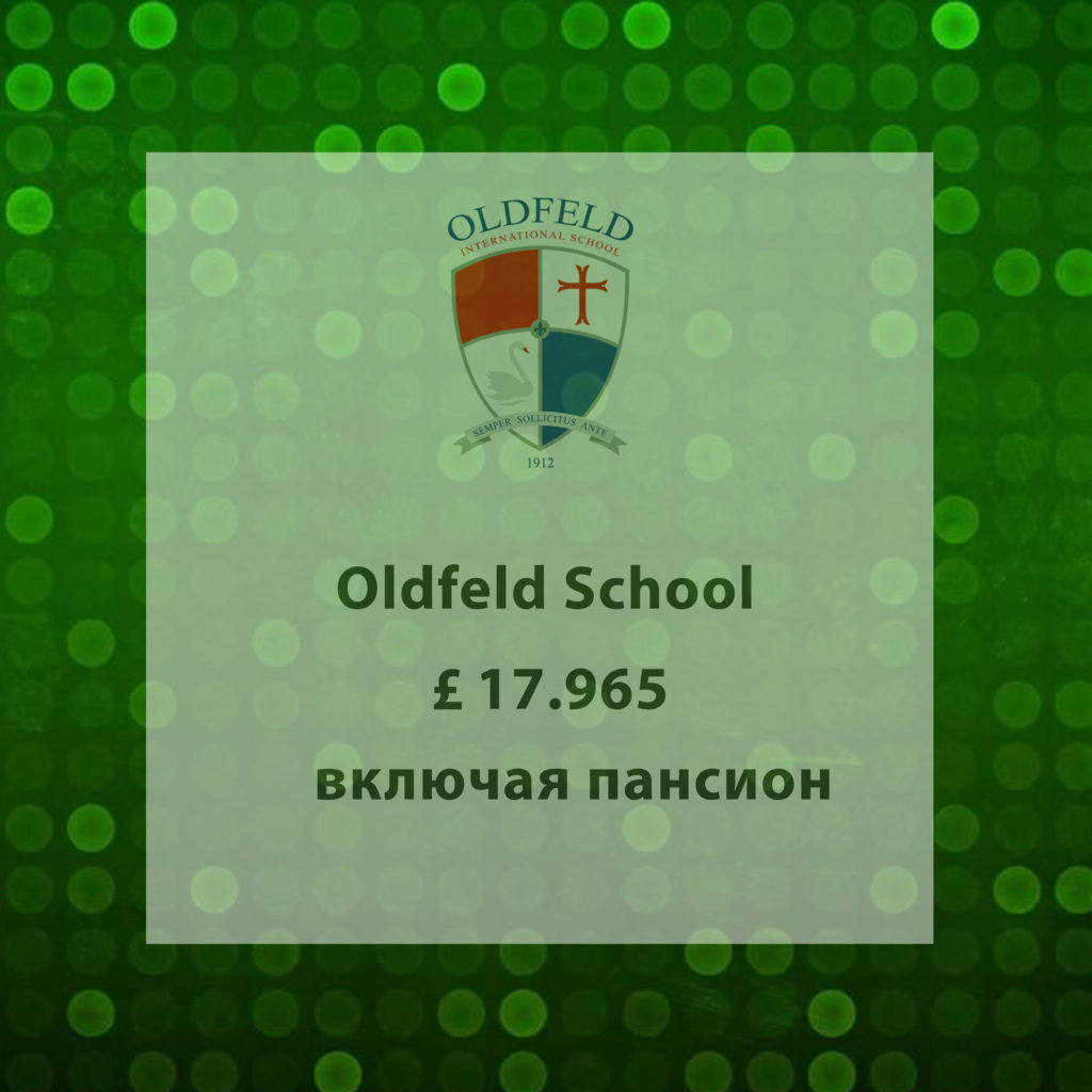 Oldfeld School